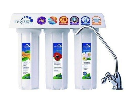 Фильтры для воды ГЕЙЗЕР 3 ИВЖ