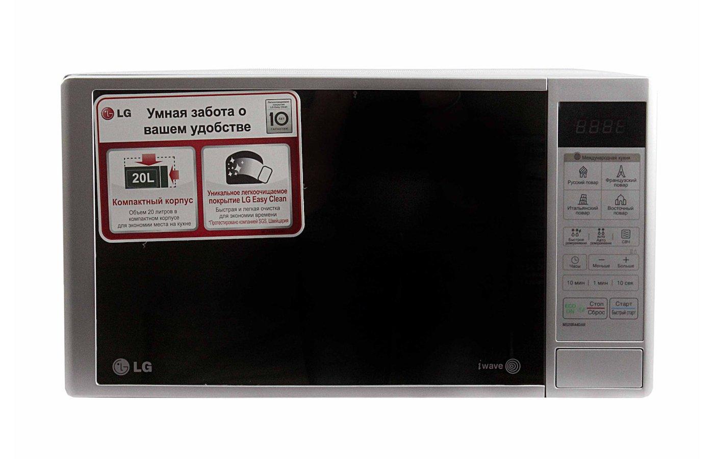 Микроволновая печь LG MS 20R44DAR