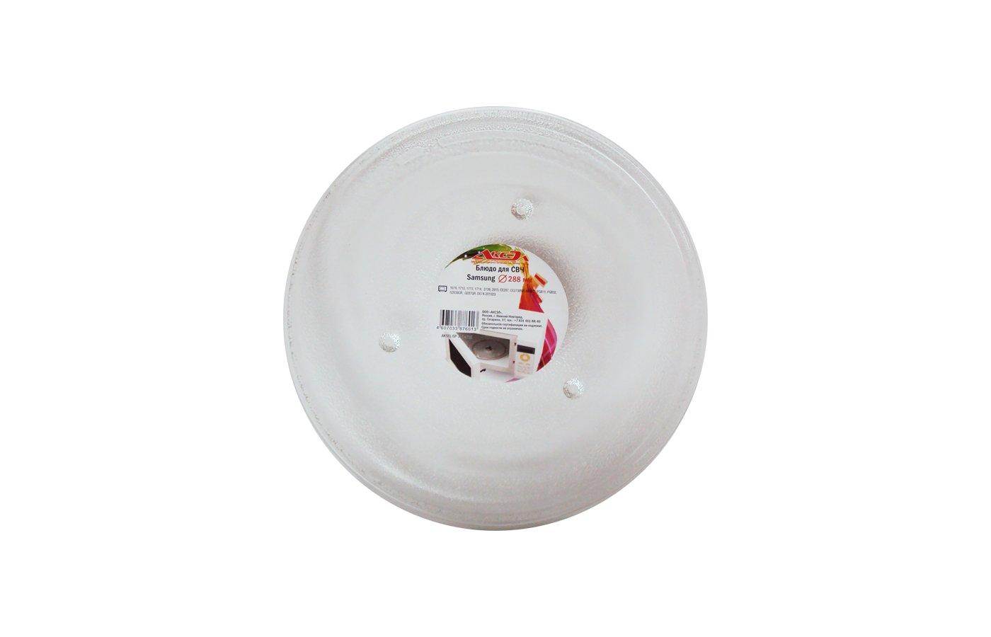 Тарелка для СВЧ AKSEL/EURO EUR N-12 Тарелка для СВЧ GP-288-SAM