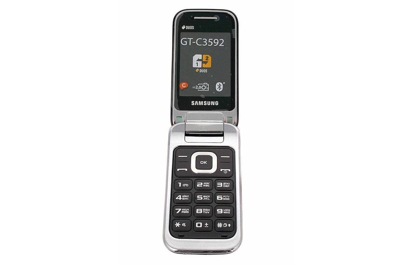 Мобильный телефон Samsung GT-C3592 black