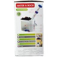 Фото Кухонные инструменты Mayer Boch 4170 Косточковыдавливатель