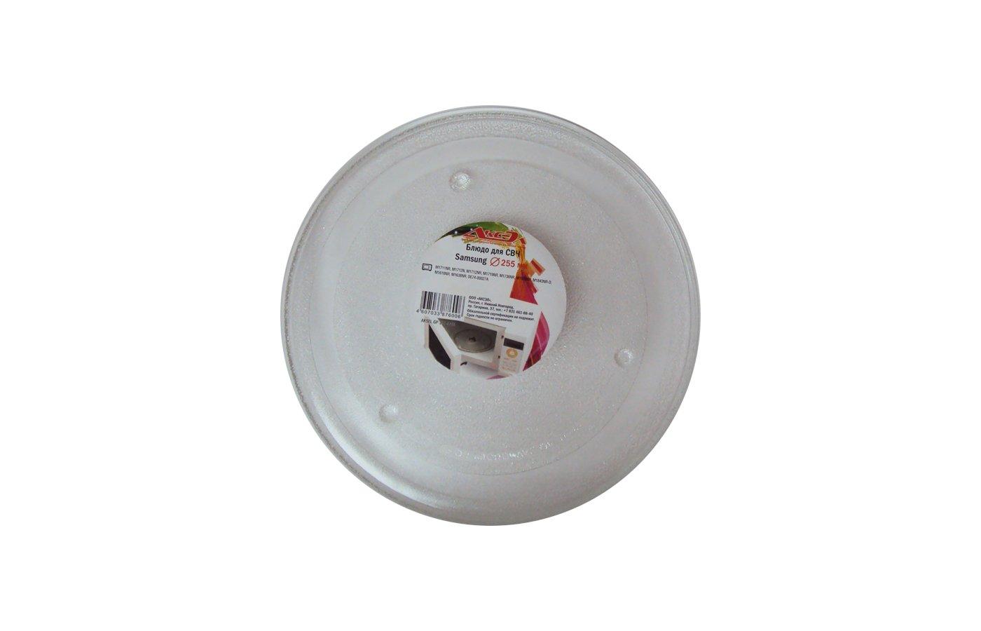 Тарелка для СВЧ AKSEL/EURO EUR N-08 Тарелка для СВЧ GP-255-SAM