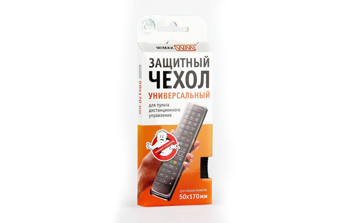 Чехол для ПДУ WiMAX RCCWM-50170-B