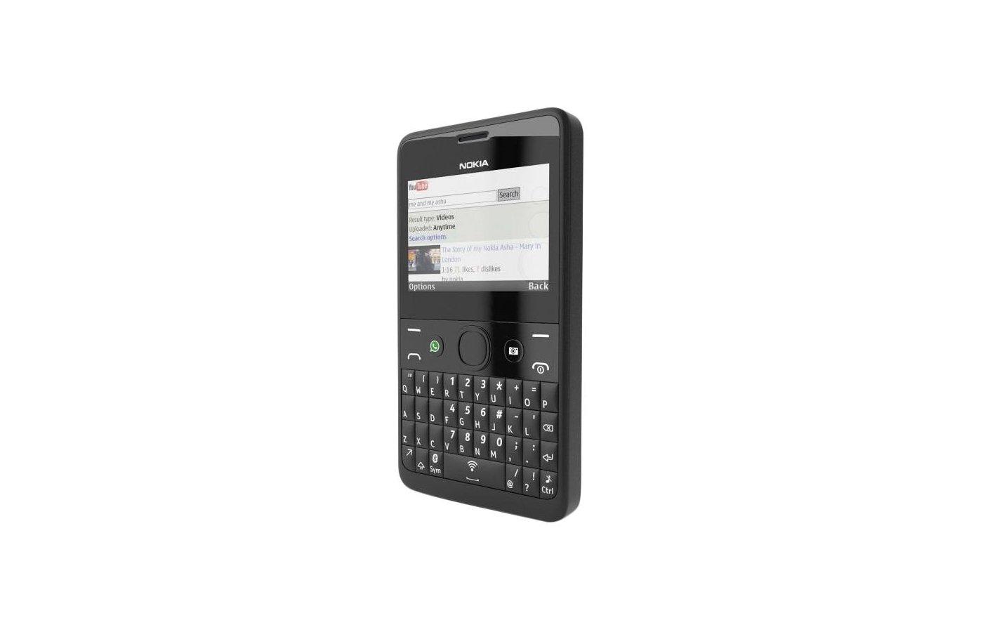 Мобильный телефон NOKIA 210 Dual black