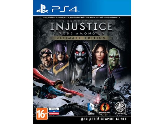 Injustice: Gods Among Us Ultimate Edition PS4 русские субтитры
