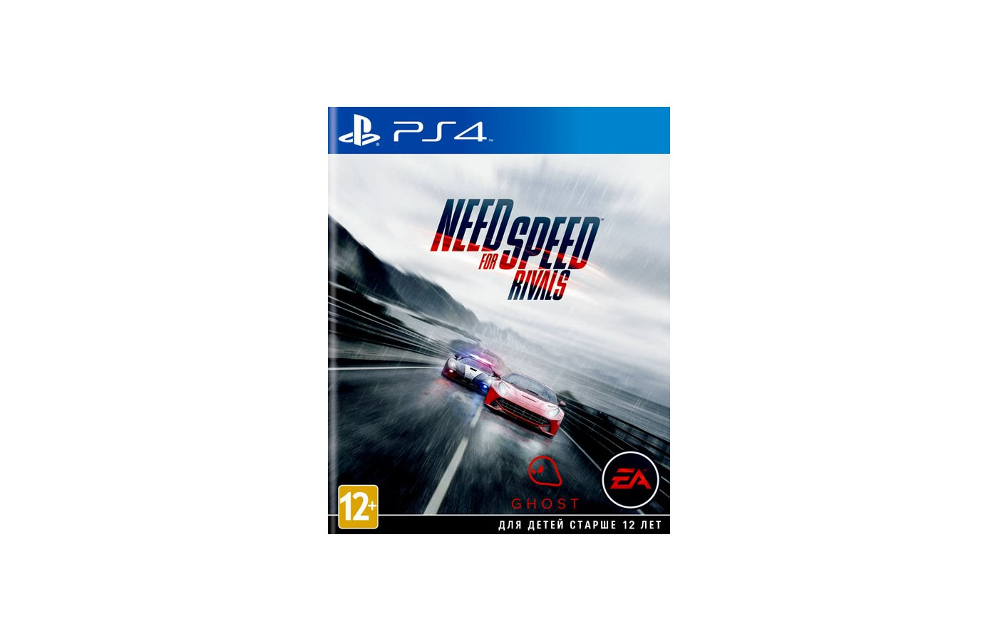 Need for Speed Rivals Limited Edition PS4 русская документация