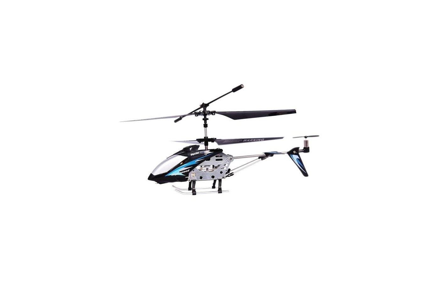 Игрушка MioshiTech MTE1202-222Ч Вертолет на р/у