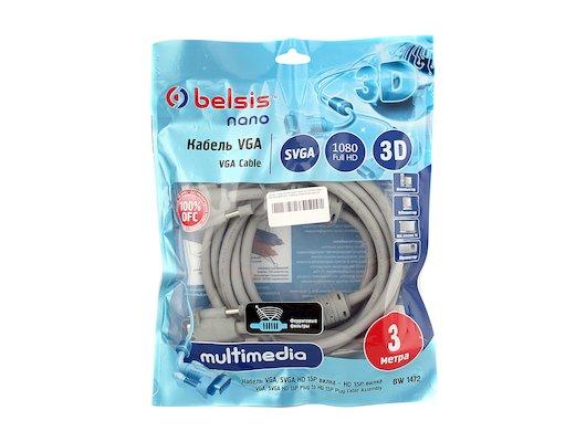 Видео кабель BELSIS BW 1472 VGA(m) - VGA(m) 3м