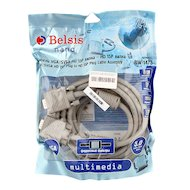 Видео кабель BELSIS BW 1473 VGA(m) - VGA(m) 5м