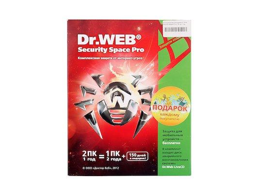 Компьютерное ПО Dr.Web Security Space 2 ПК/1 год