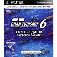 Фото Gran Turismo 6. Игровая валюта дополнение. Карта оплаты 1 млн. кредитов