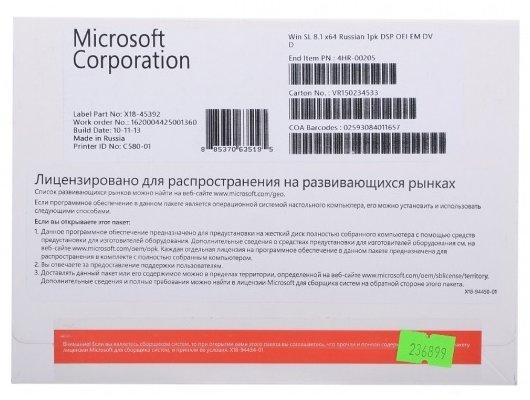 Компьютерное ПО Неисключительное право на ПО Win 8.1x64 OEM DVD (4HR-00205)