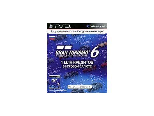 Gran Turismo 6. Игровая валюта дополнение. Карта оплаты 1 млн. кредитов
