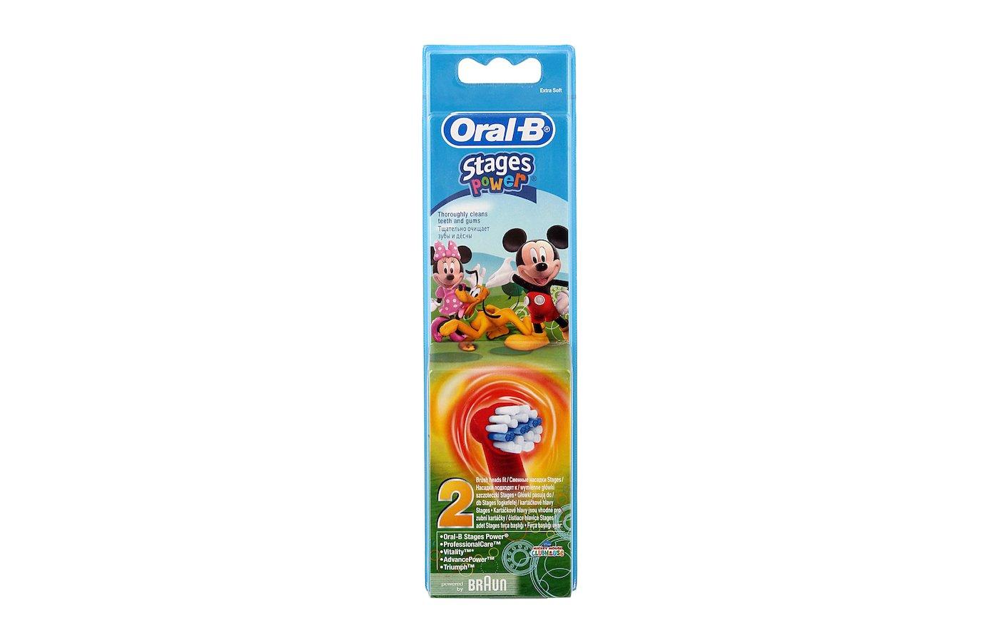 Насадки для эл. зубных щеток Oral-B EB10-2 насадка д/дет. з.щ.