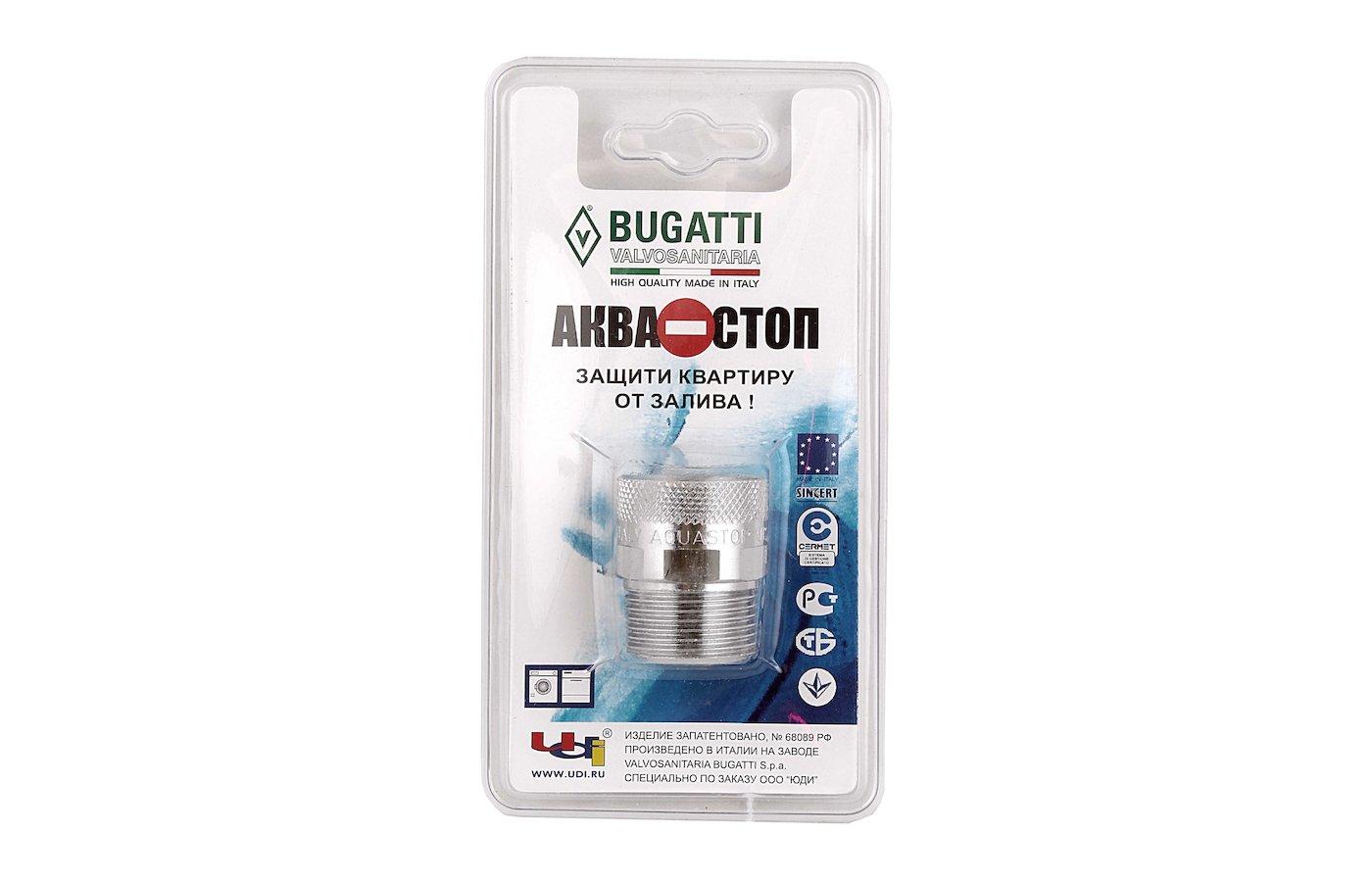 Аксессуары для подключения стиральных машин UDI Аквастоп - уст-во для предотвр.залива