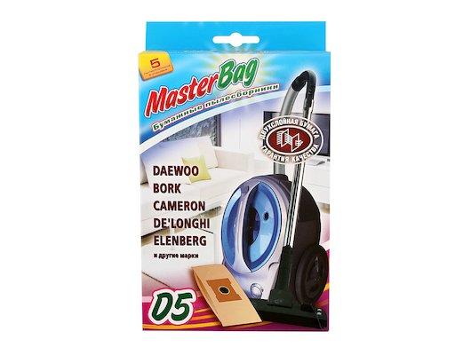 Пылесборники MasterBag 1504 D5