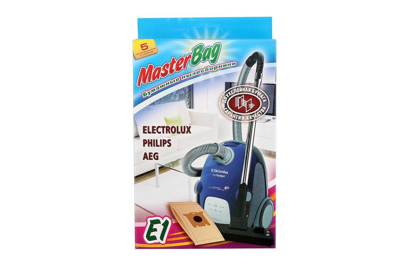 Пылесборники MasterBag 1510 E1