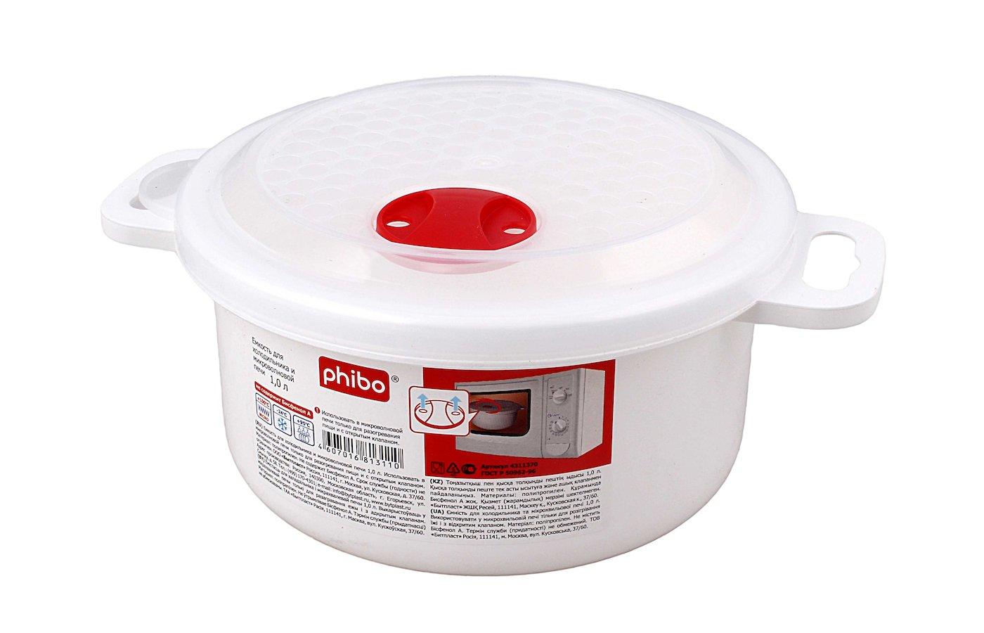Пластиковая посуда для СВЧ БЫТПЛАСТ 11370 емкость д/холодильников и СВЧ 1.0л