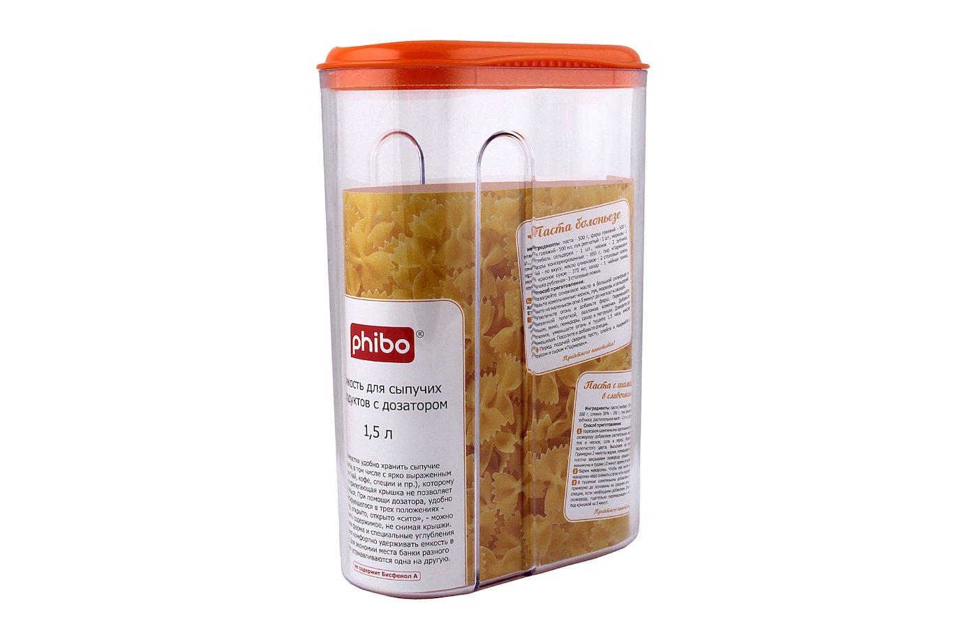 контейнеры для продуктов БЫТПЛАСТ 4312508 емкость д/сып. продуктов 1.5л. с дозат.