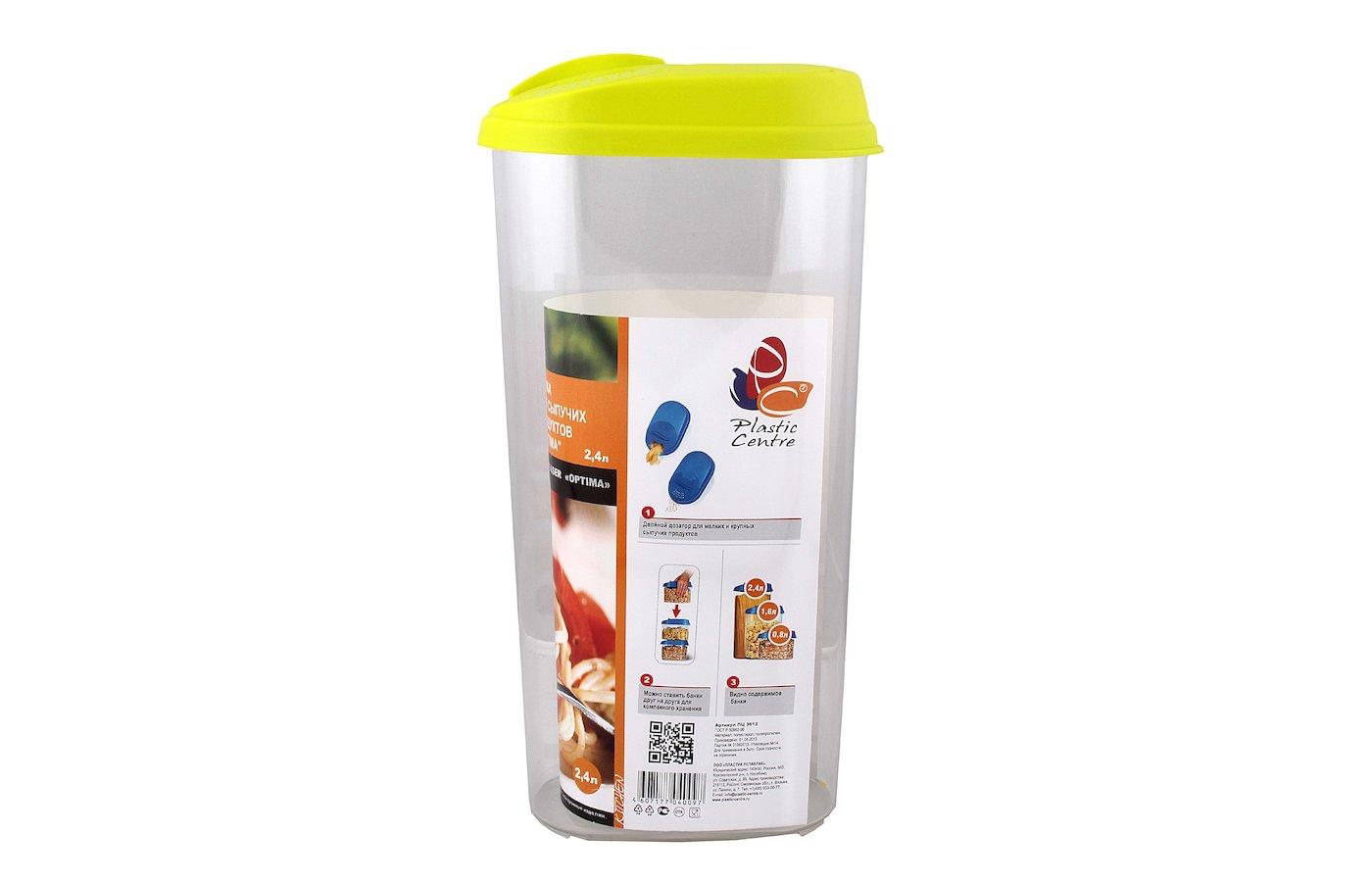 контейнеры для продуктов Plastic Centre ПЦ3612 Банка для сыпучих продуктов Optima 2.4л