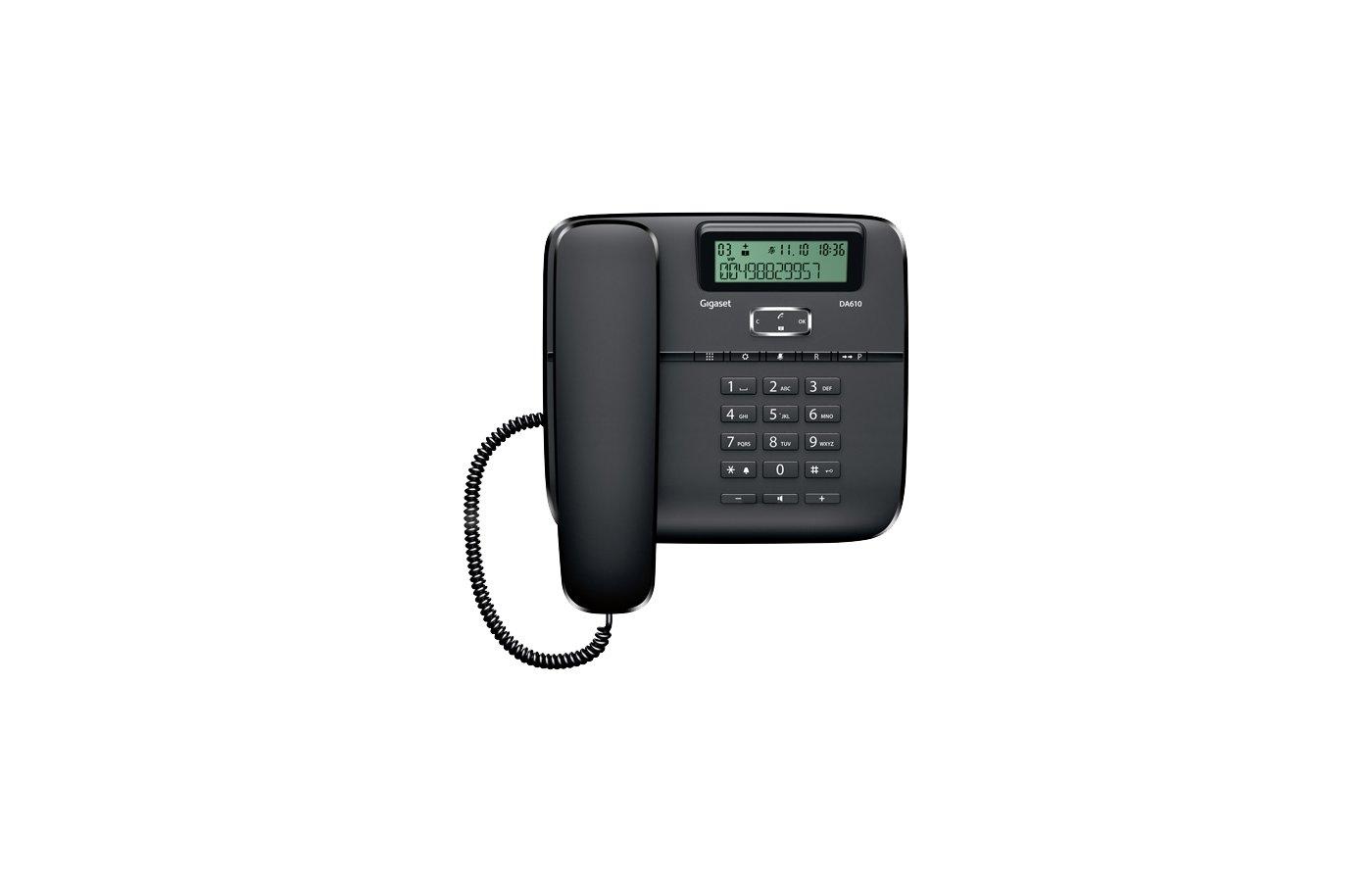 Проводной телефон Gigaset DA610 черный