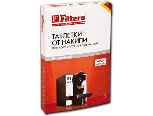Чистящее средство для кофеварок FILTERO 602 Таблетки от накипи д/кофемаш 4 шт