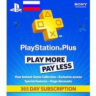 SONY PlayStation Plus подписка на 12 мес