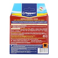 Фото Средства для стирки и от накипи TOPPERR 3203 Экспресс-очиститель накипи д/стиральных и ППМ 125гр
