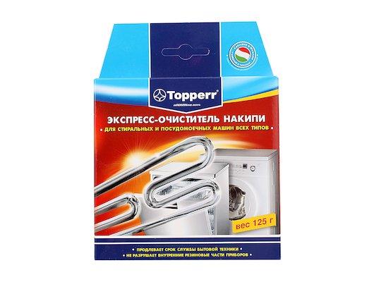 Средства для стирки и от накипи TOPPERR 3203 Экспресс-очиститель накипи д/стиральных и ППМ 125гр
