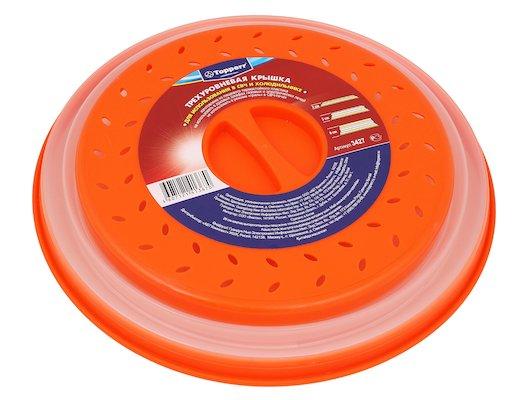 Крышка для СВЧ TOPPERR 3427 Крышка для СВЧ складная