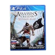 Фото Assassins Creed IV. Черный флаг (PS4 русская версия)