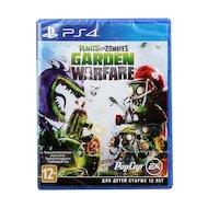 Фото Plants vs. Zombies Garden Warfare (PS4 русская документация)