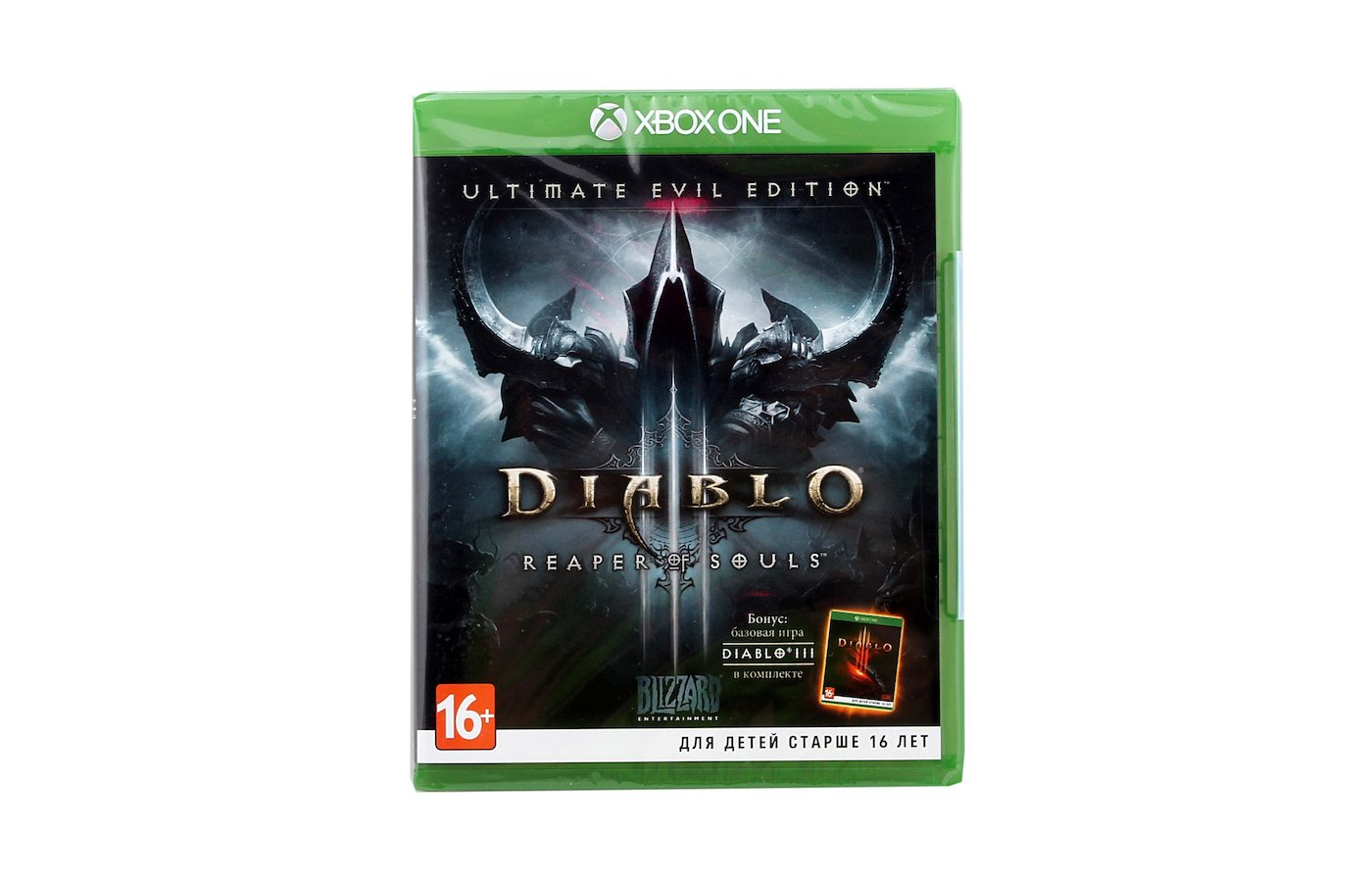 Diablo III: Reaper of Souls. Ultimate Evil Edition (Xbox One русская версия)