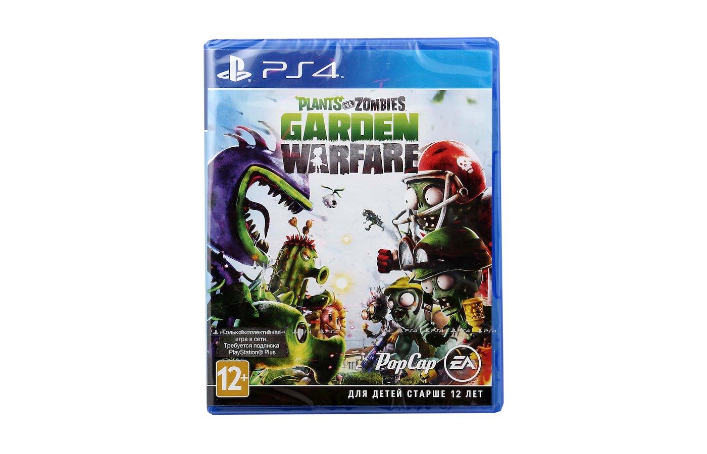 Plants vs. Zombies Garden Warfare (PS4 русская документация)
