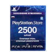 Карта оплаты Sony Playstation 2500 руб.