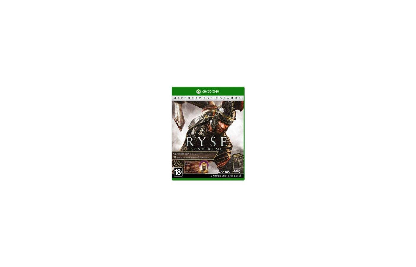 Ryse: Son of Rome Legendary Edition Xbox One (полностью на русском) (5F2-00019)