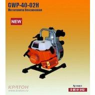 Мотопомпа КРАТОН GWP-100-02H