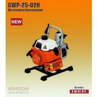 Мотопомпа КРАТОН GWP-25-02H