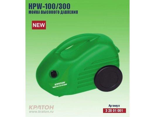 Мойка КРАТОН HPW-100/300