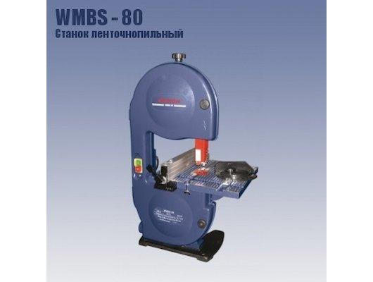 КРАТОН WMBS - 80