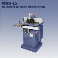 КРАТОН WMM-1.5