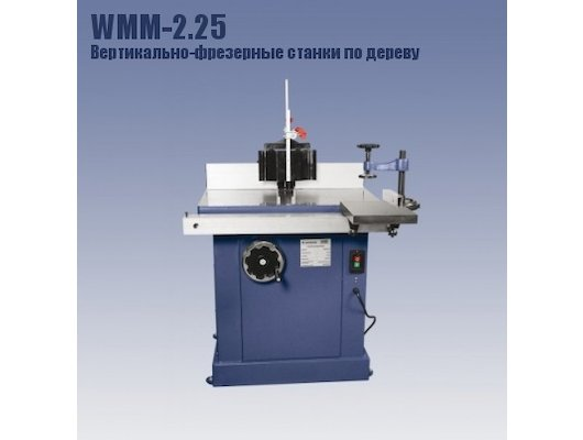 КРАТОН WMM-2.25