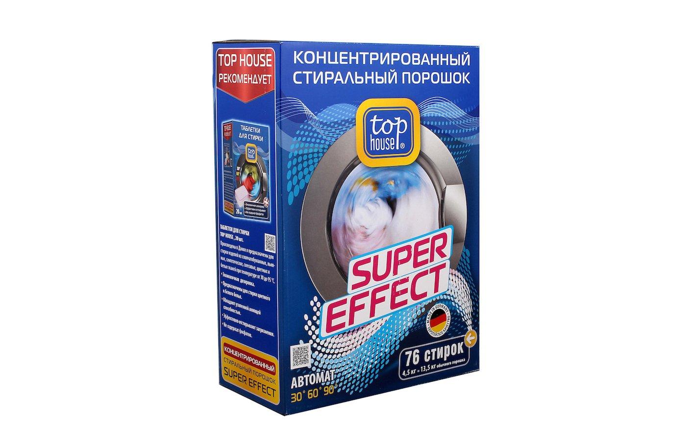 Средства для стирки и от накипи TOP HOUSE 804004/233899 суперэффетивный стир. порошок автомат 4.5кг
