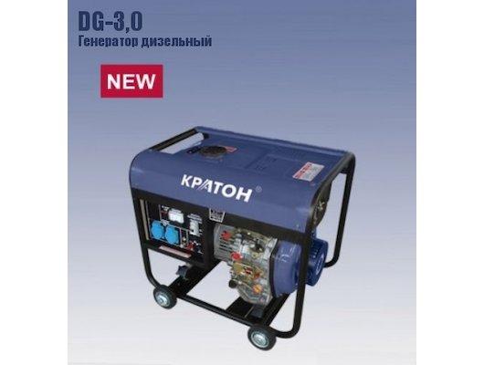 Генератор КРАТОН DG-3.0