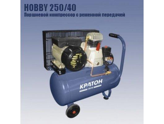 КРАТОН Hobby 250/40