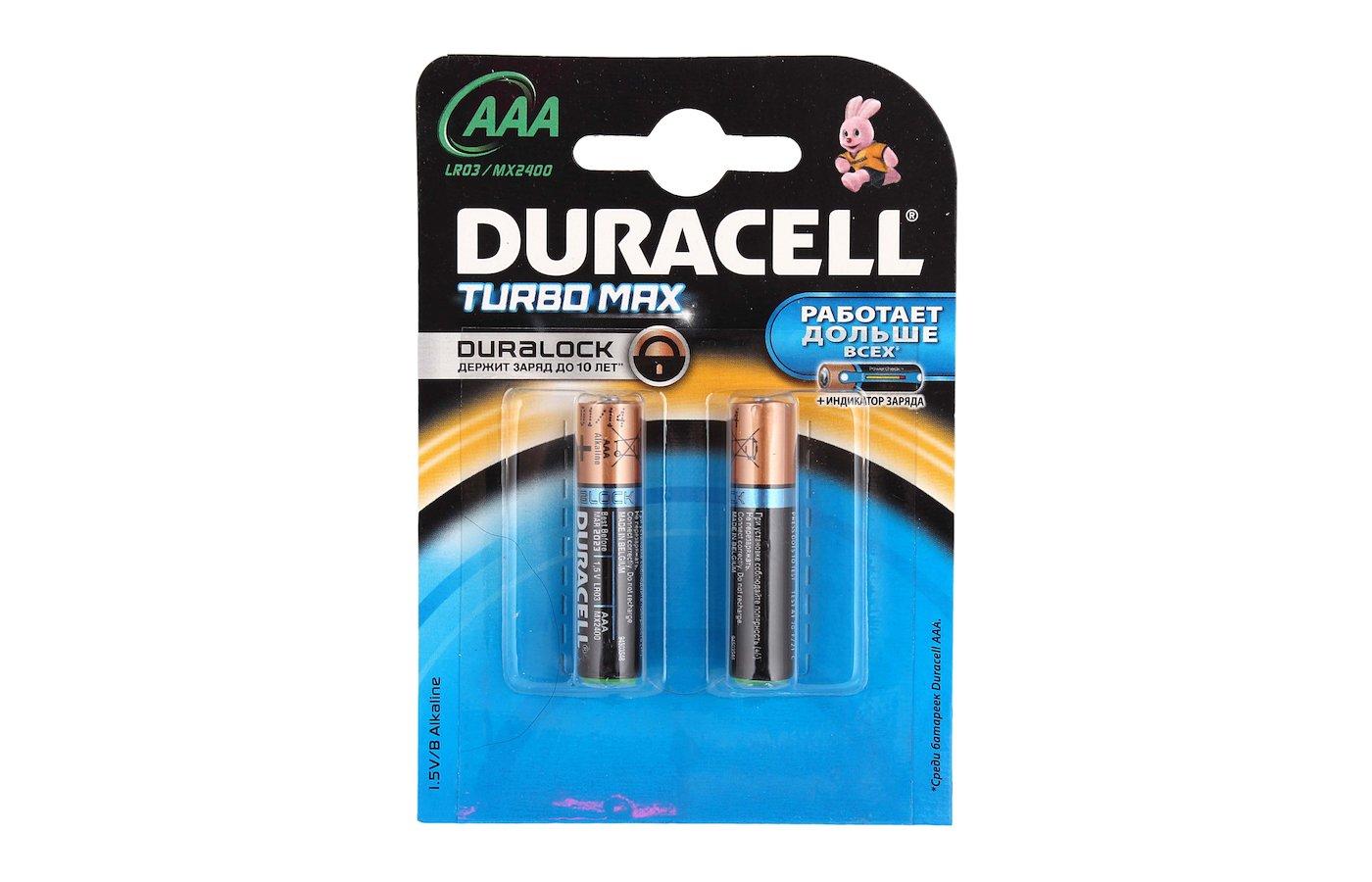 Батарейка Duracell TurboMax AAА 2шт. LR03/2BL