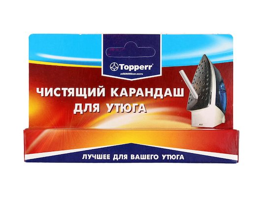 Аксессуары для утюгов TOPPERR 1301 IR1 карандаш д/чистки подошвы утюга