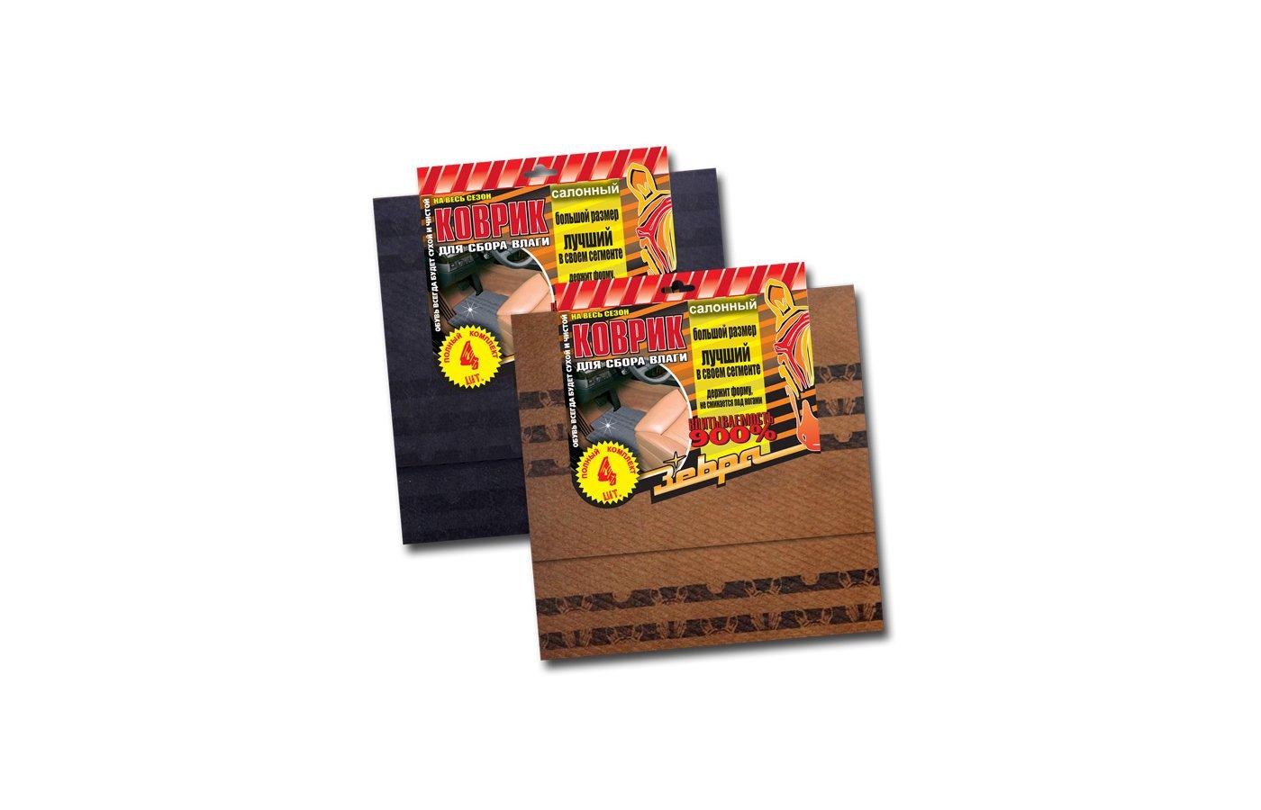 Автоковрики ЗЕБРА ТМ 1068 КОВРИК для сбора влаги внутрисалонный 4 шт 36х42 см/2шт36х28см/2шт(черн/коричн)
