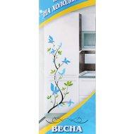 Фото Аксессуар к холодильникам TOPPERR 7010 Декоративная наклейка для холодильников Весна