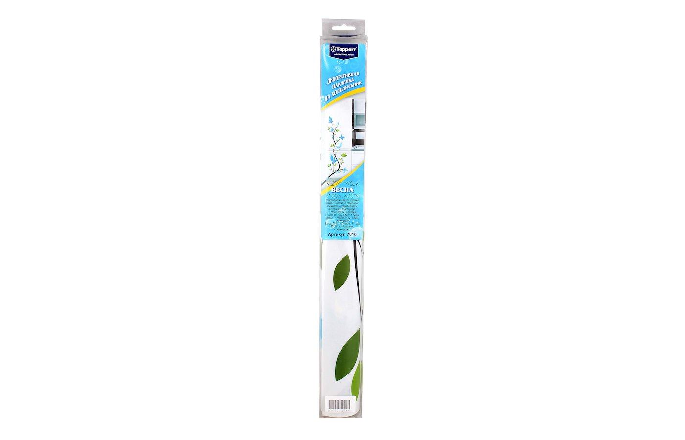 Аксессуар к холодильникам TOPPERR 7010 Декоративная наклейка для холодильников Весна